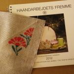フレメ2012カレンダー