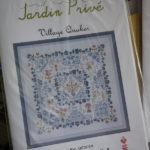 シナモンさんでお買い物♪~Jardin Prive / Village Quaker